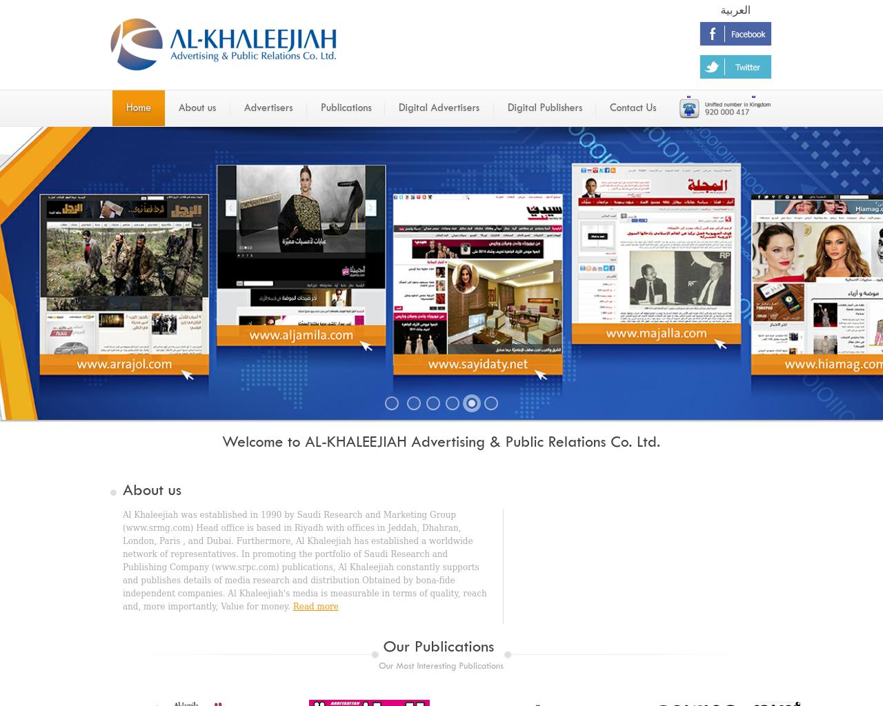 AL-KHALEEJIAH-Advertising-Advertising-Reviews-Pricing