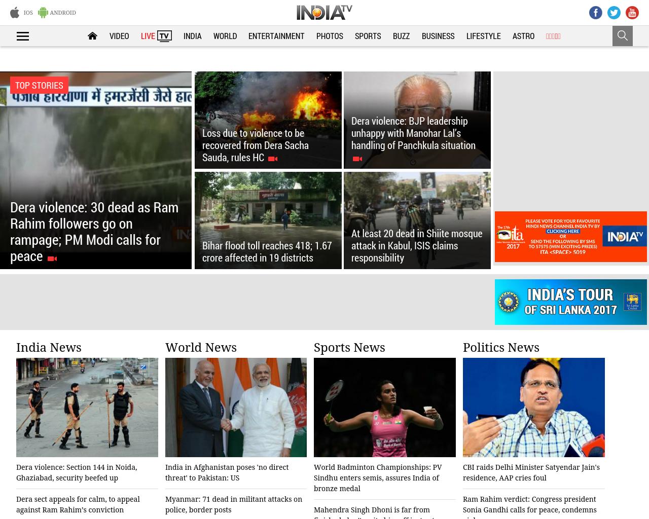 India-TV-Advertising-Reviews-Pricing