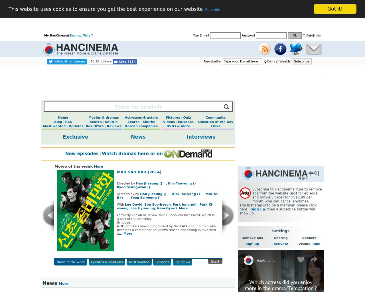 Hancinema-Advertising-Reviews-Pricing
