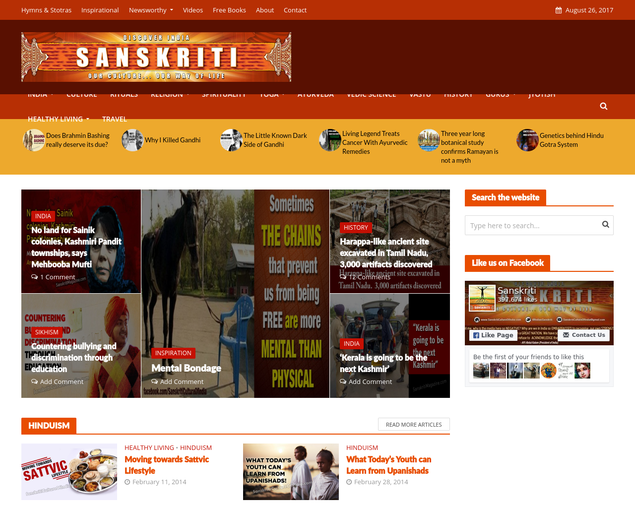 Sanskriti-Magazine-Advertising-Reviews-Pricing