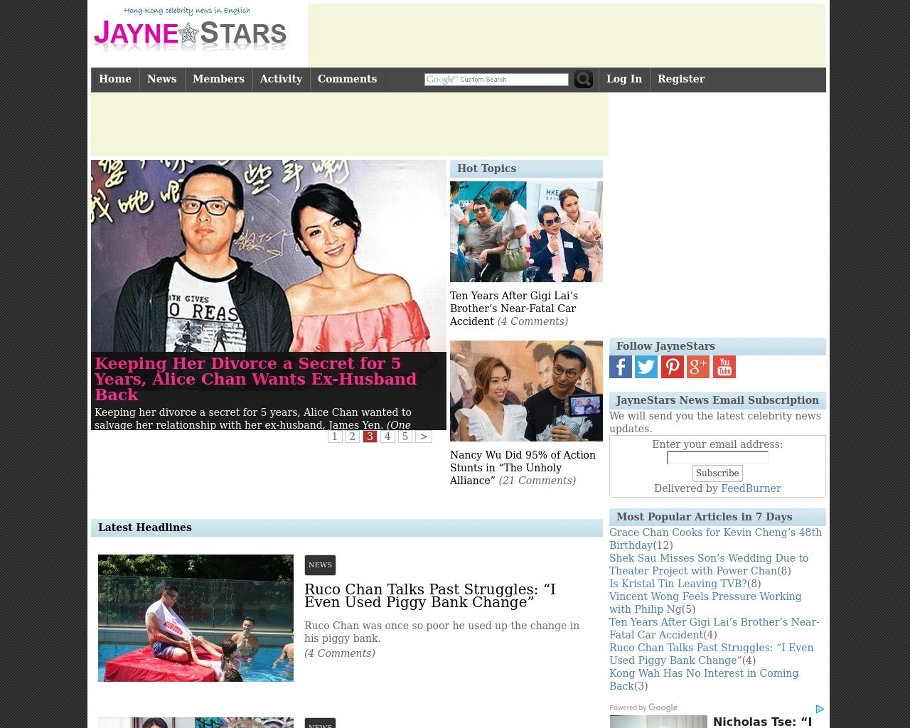 Jayne-Stars-Advertising-Reviews-Pricing