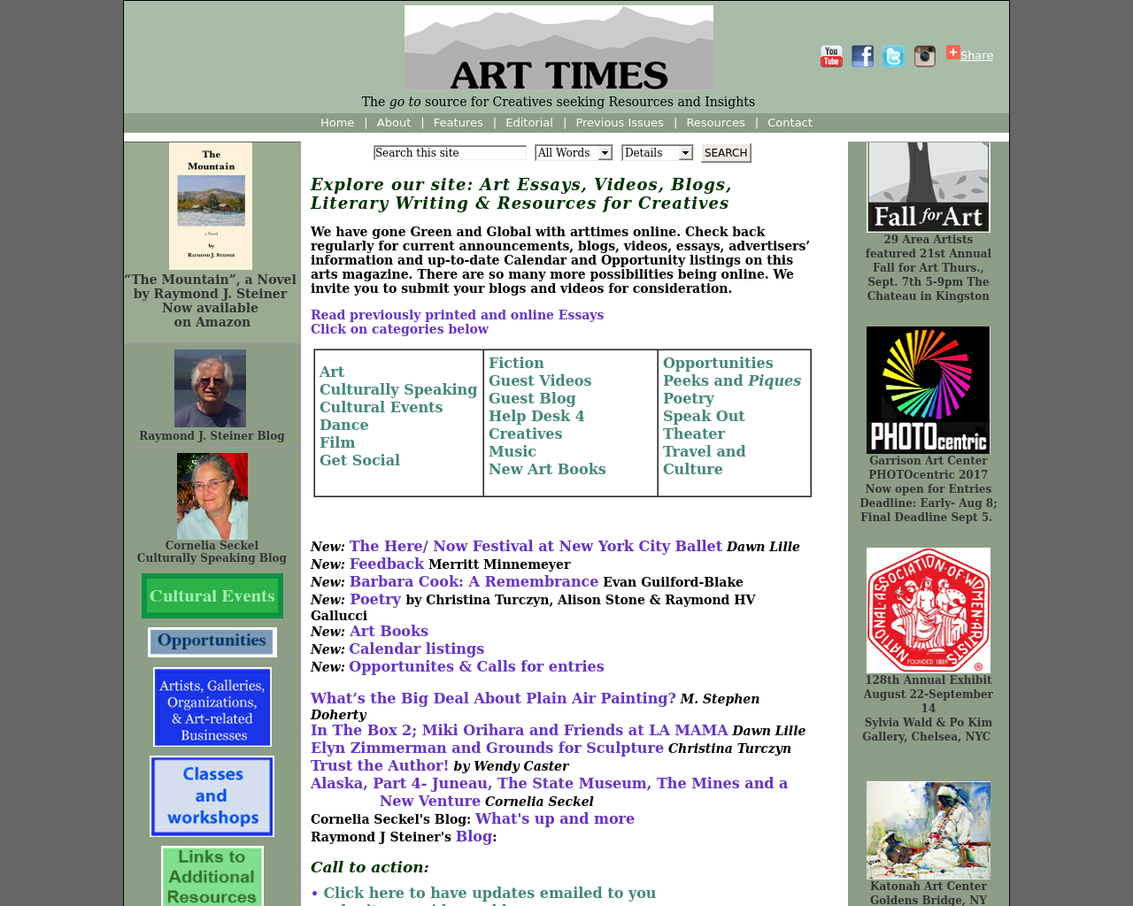 Art-Times-Advertising-Reviews-Pricing