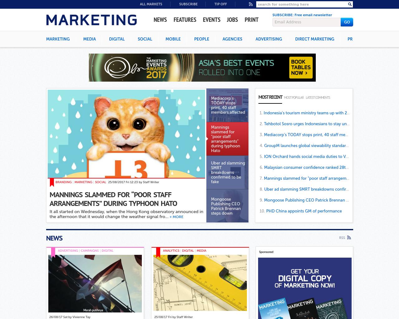 Marketing-Interactive-Advertising-Reviews-Pricing