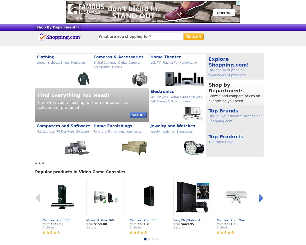 Shopping.com-Advertising-Reviews-Pricing