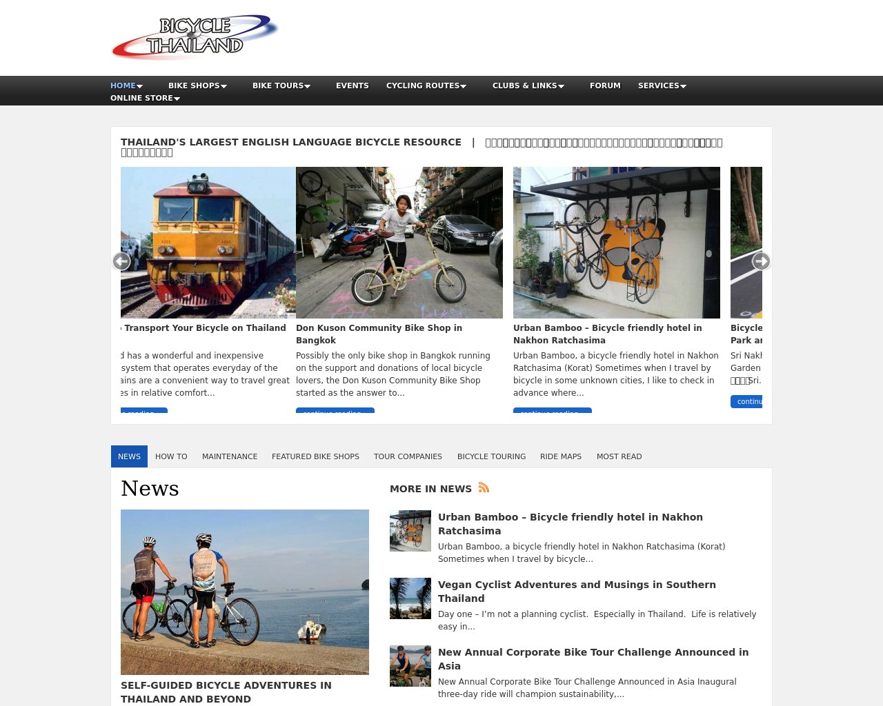 Bicycle-Thailand-Advertising-Reviews-Pricing