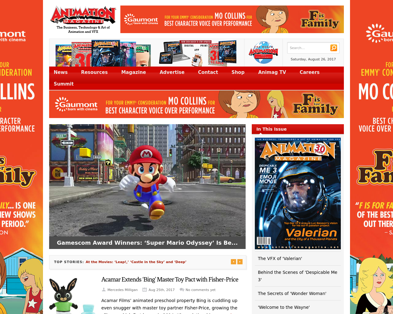 Animation-Magazine-Advertising-Reviews-Pricing