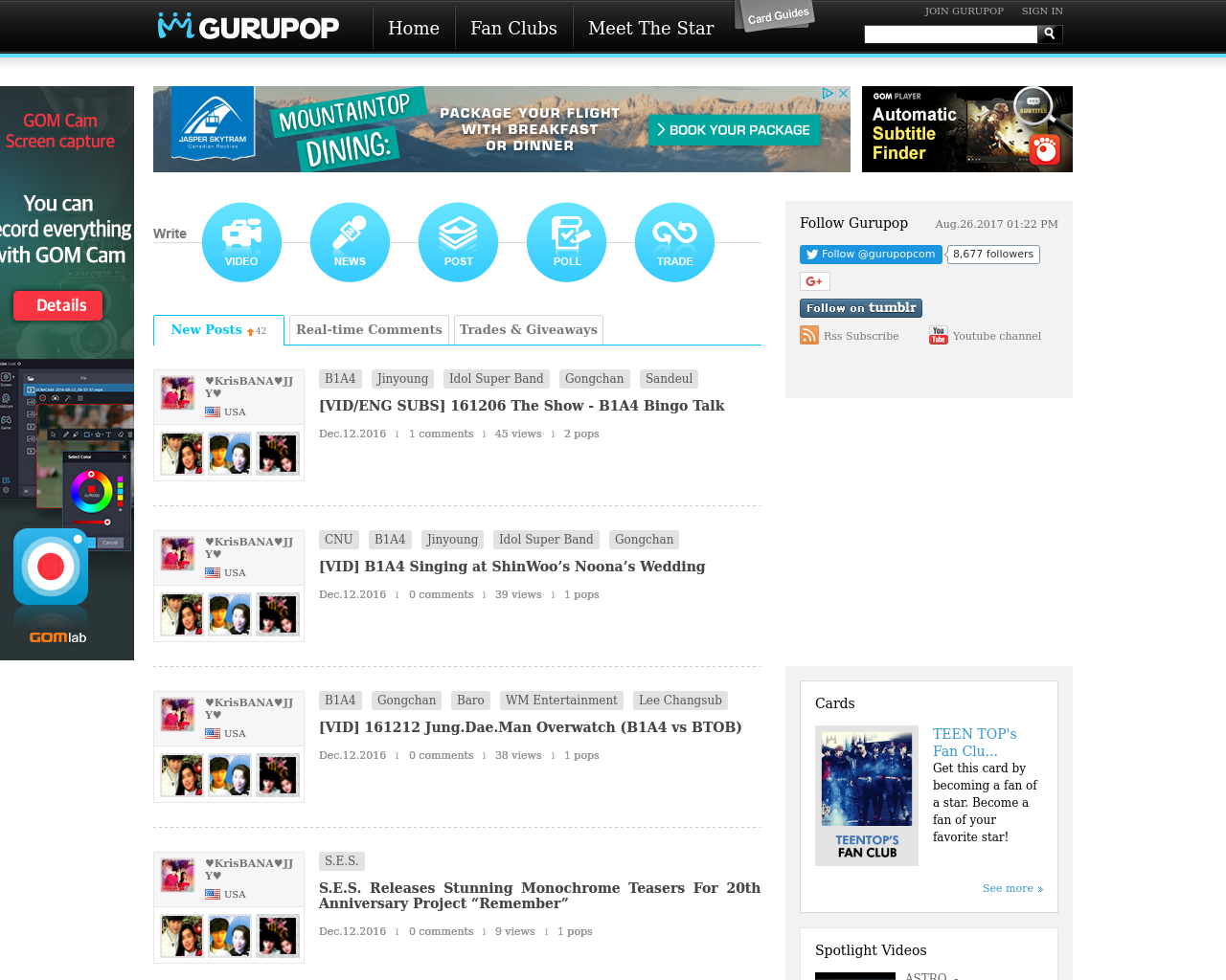 Gurupop-Advertising-Reviews-Pricing