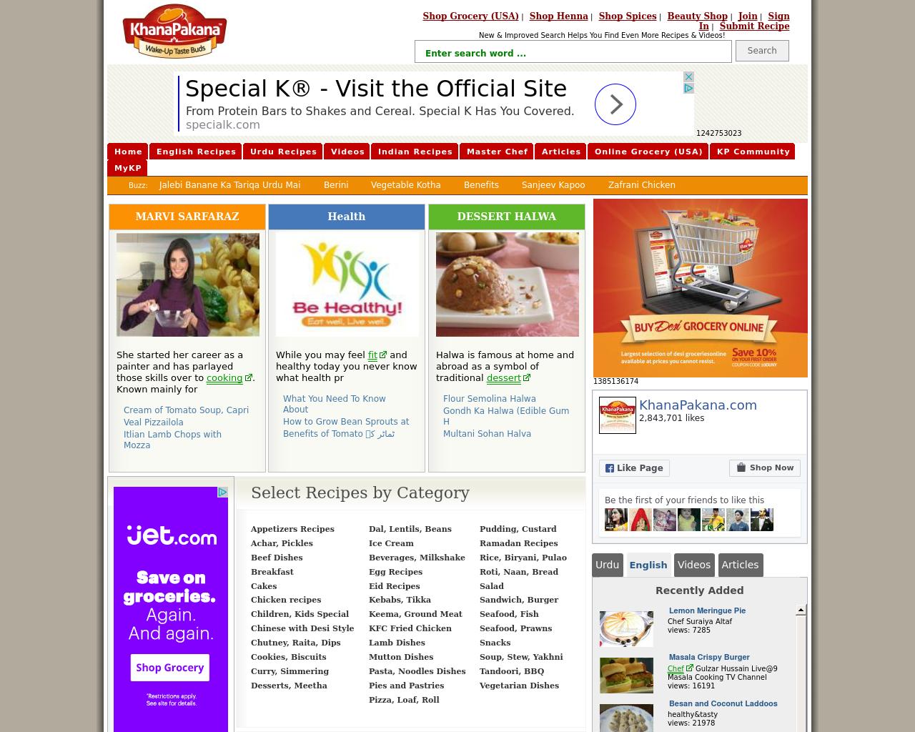 Khana-Pakana-Advertising-Reviews-Pricing