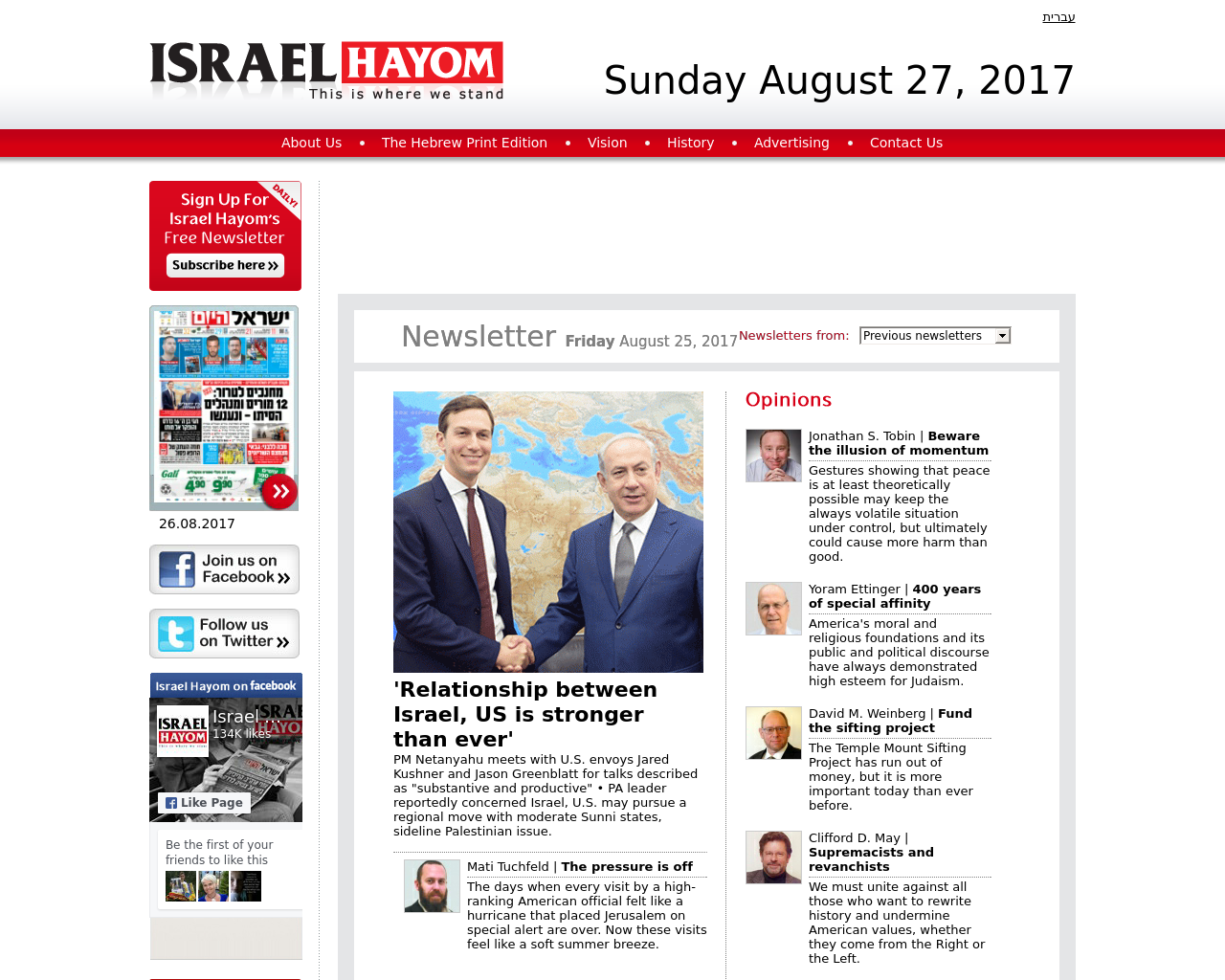 Israel-Hayom-Advertising-Reviews-Pricing