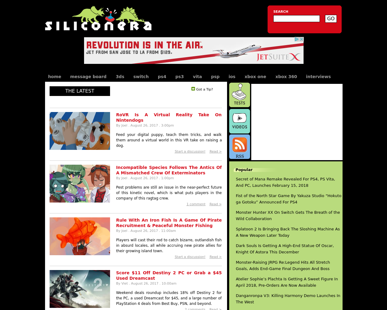 Siliconera.com-Advertising-Reviews-Pricing