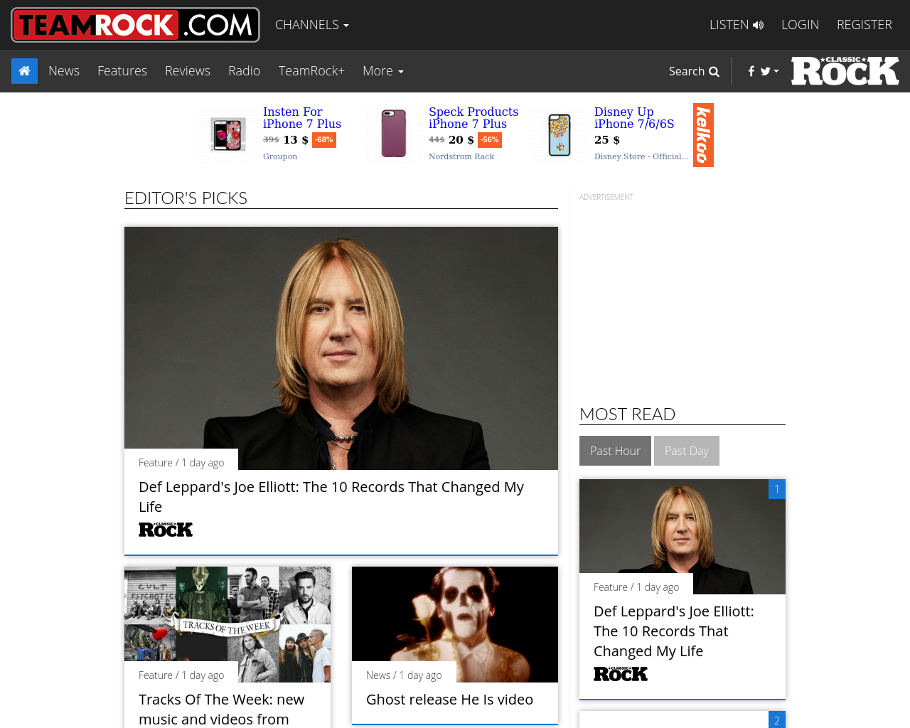 Classic-Rock-Advertising-Reviews-Pricing
