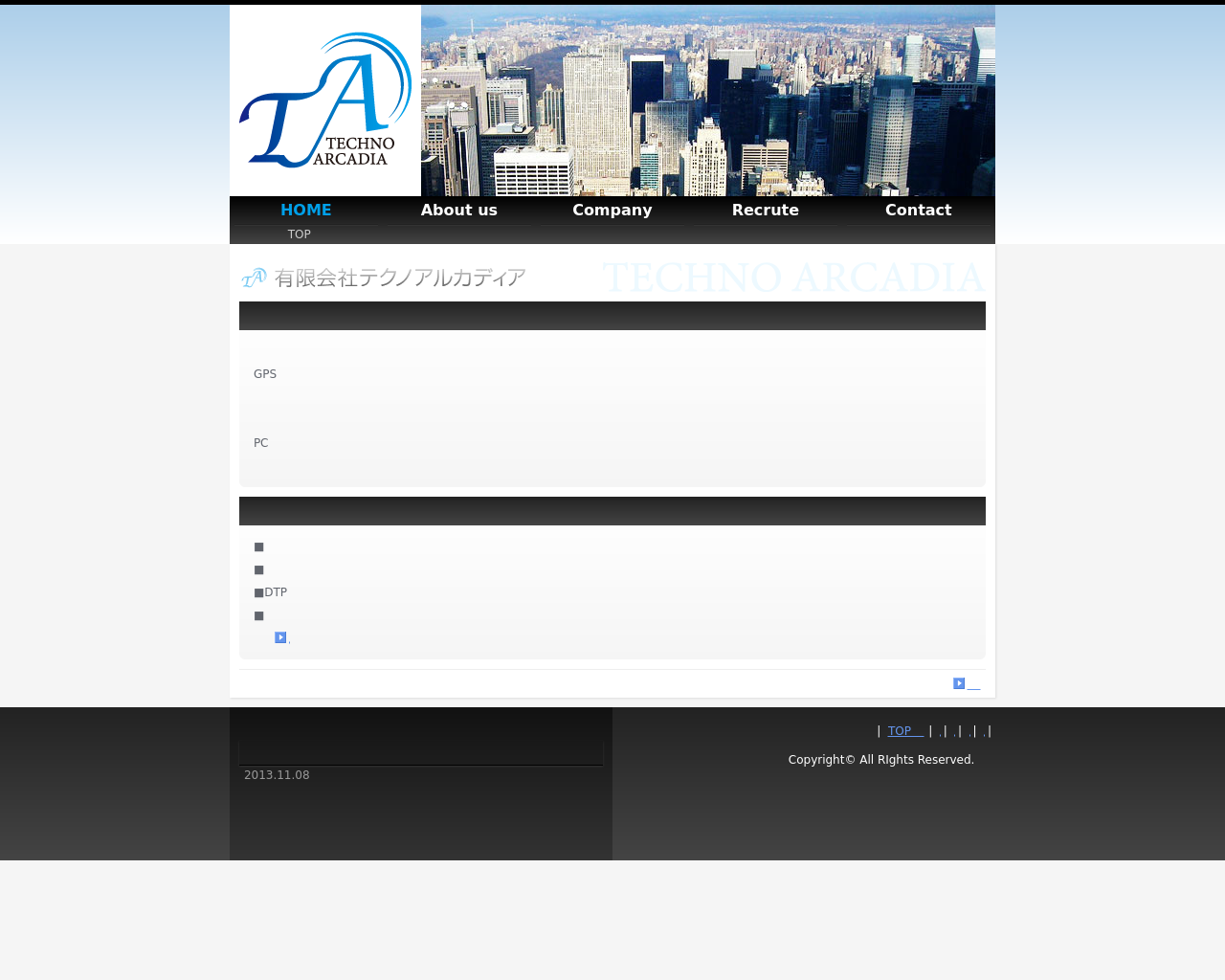 TECHNO-ARCADIA-Advertising-Reviews-Pricing