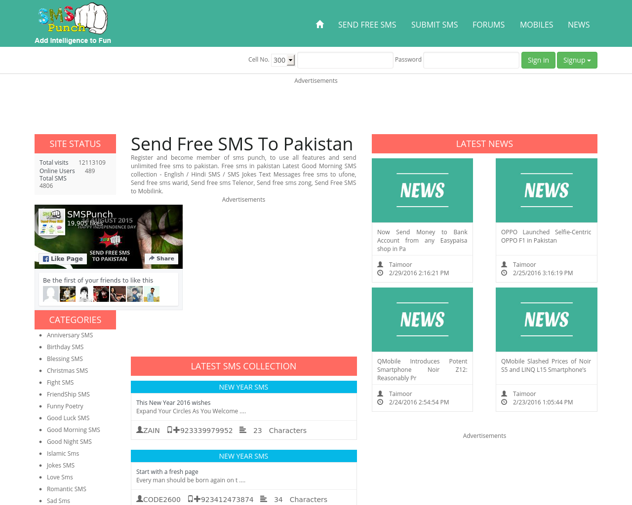 SMS-Punch-Advertising-Reviews-Pricing