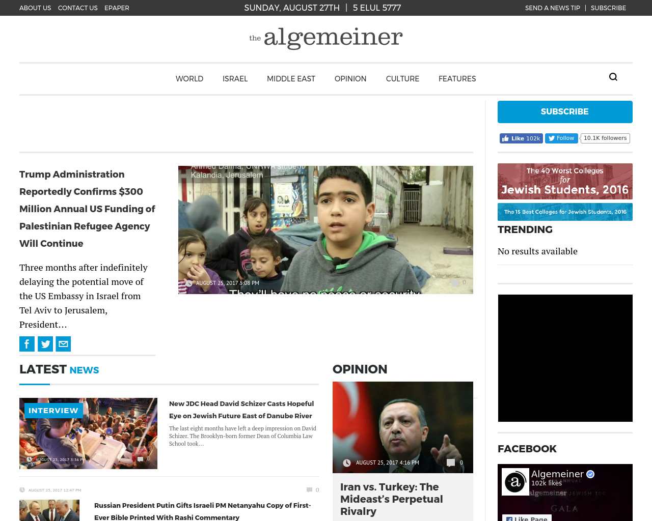 The-Algeimer-Advertising-Reviews-Pricing