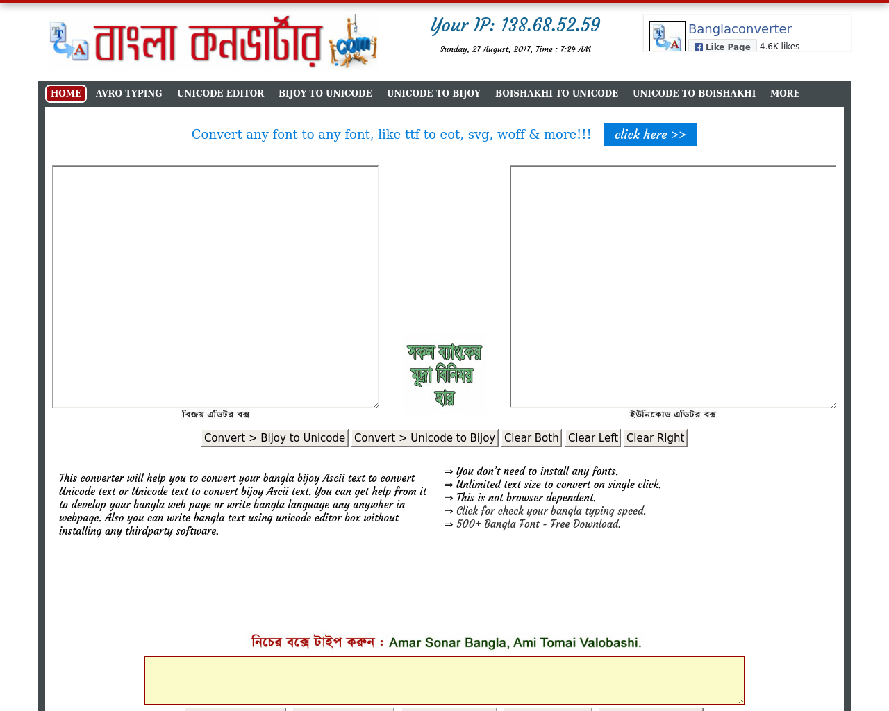 Bangla-Converter-Advertising-Reviews-Pricing