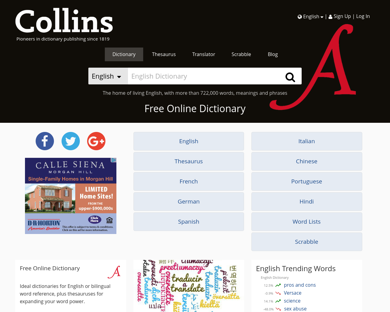 Collins-Dictionary-Advertising-Reviews-Pricing
