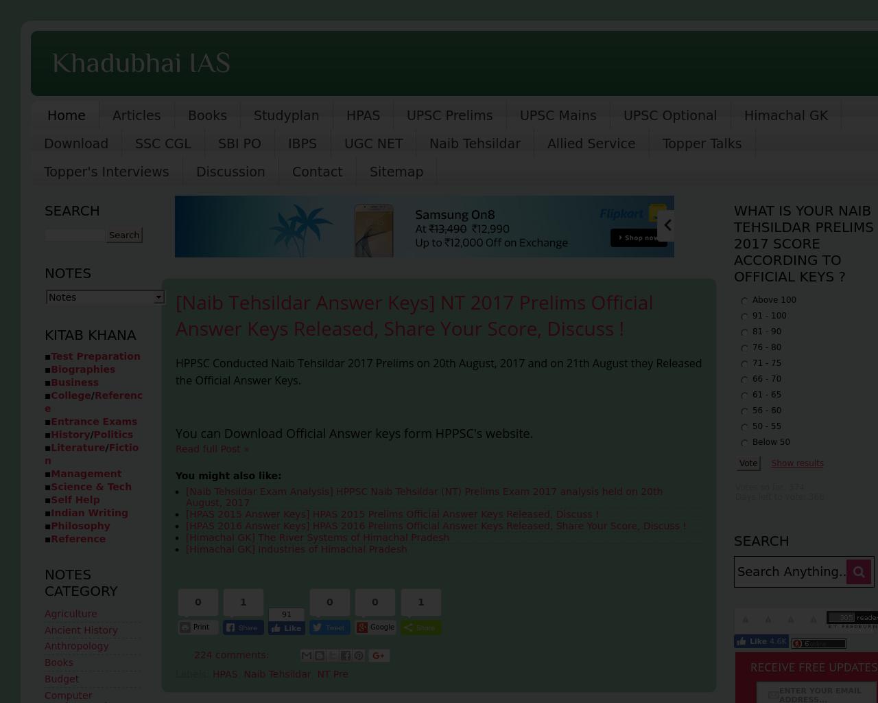 Khadubhai-IAS-Advertising-Reviews-Pricing