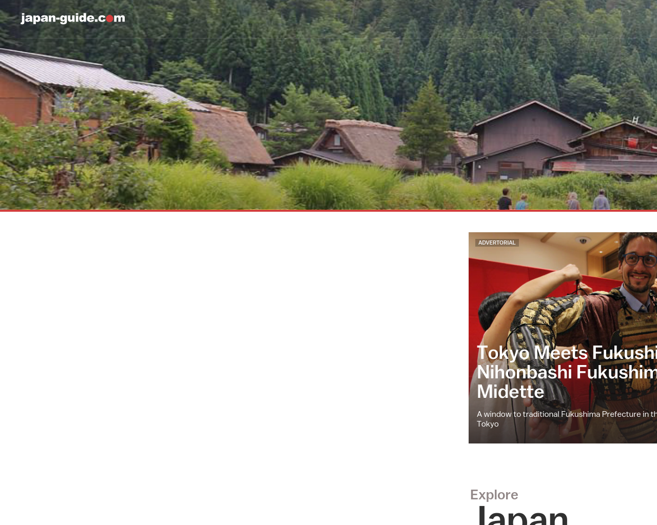 japan-guide.com-Advertising-Reviews-Pricing