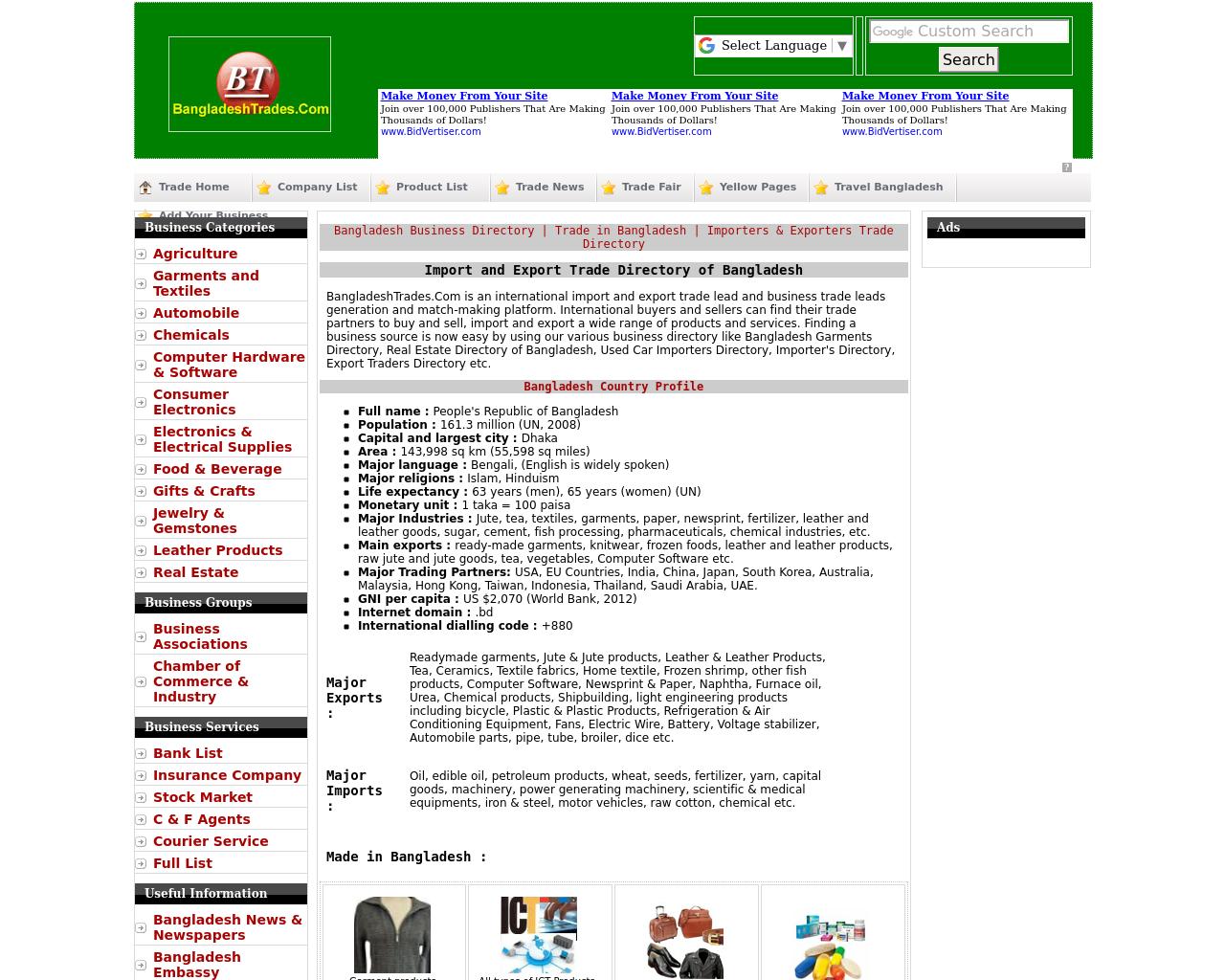 Bangladesh-Trades-Advertising-Reviews-Pricing