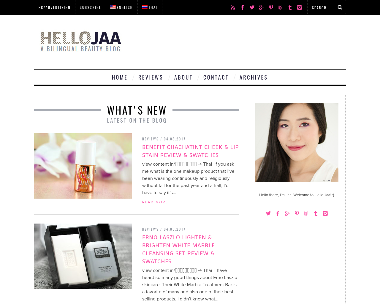 HelloJaa-Advertising-Reviews-Pricing