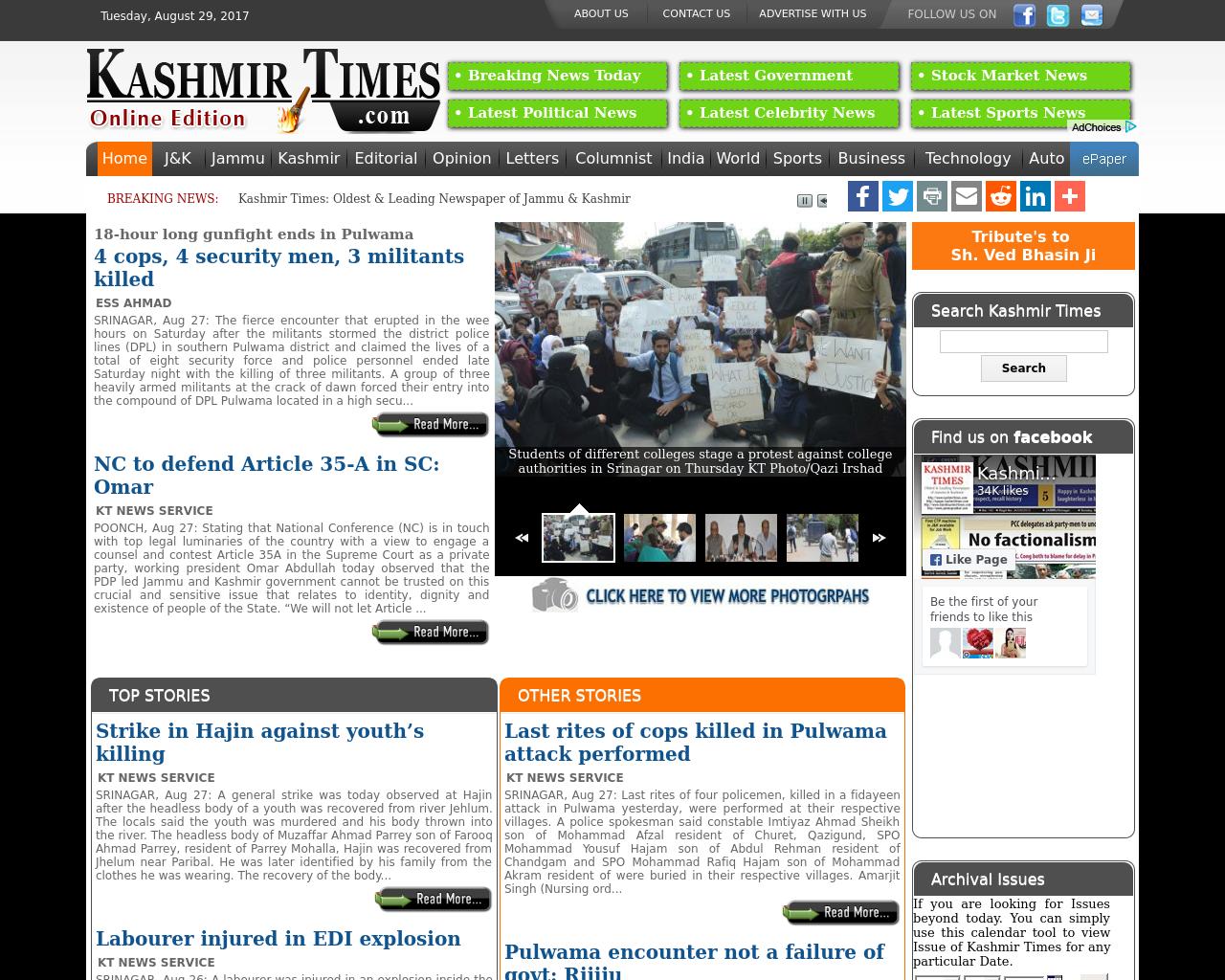 Kashmir-Times-Advertising-Reviews-Pricing