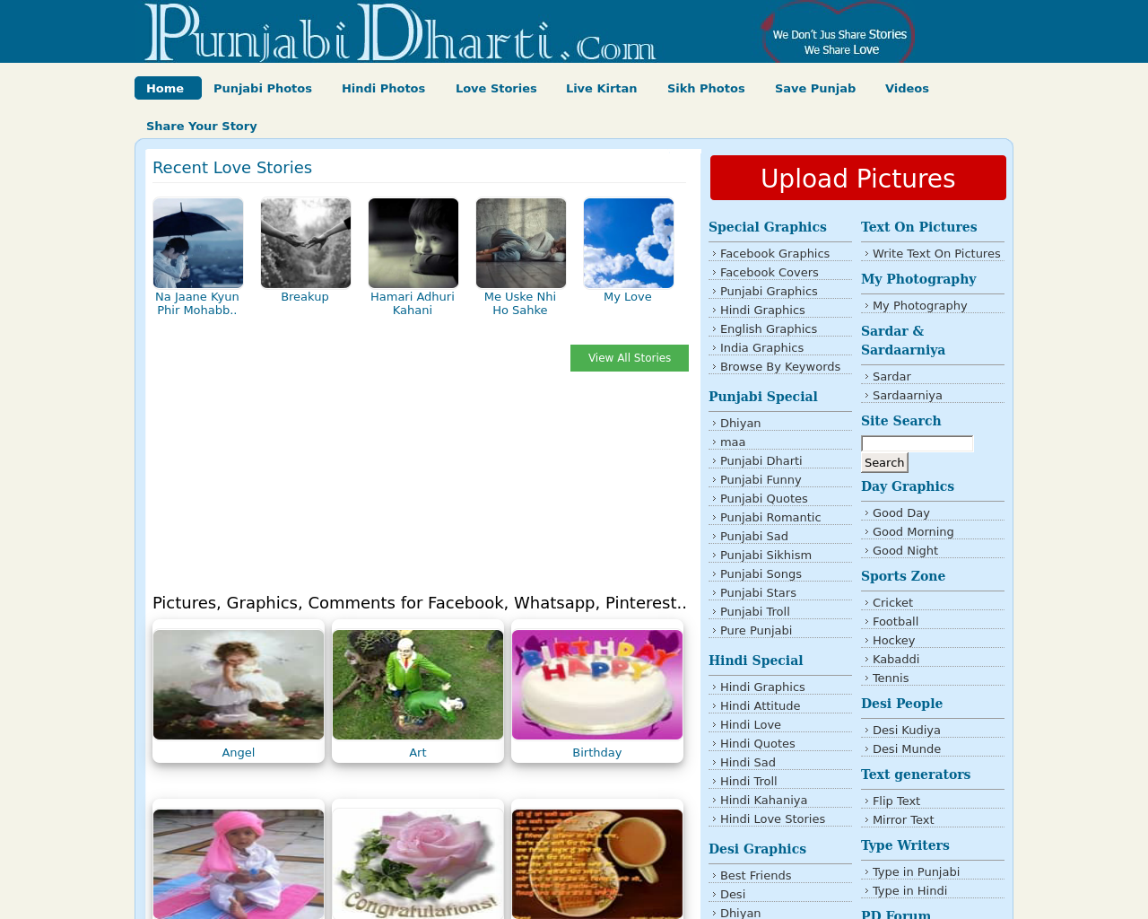 Punjabi-Dharti-Advertising-Reviews-Pricing