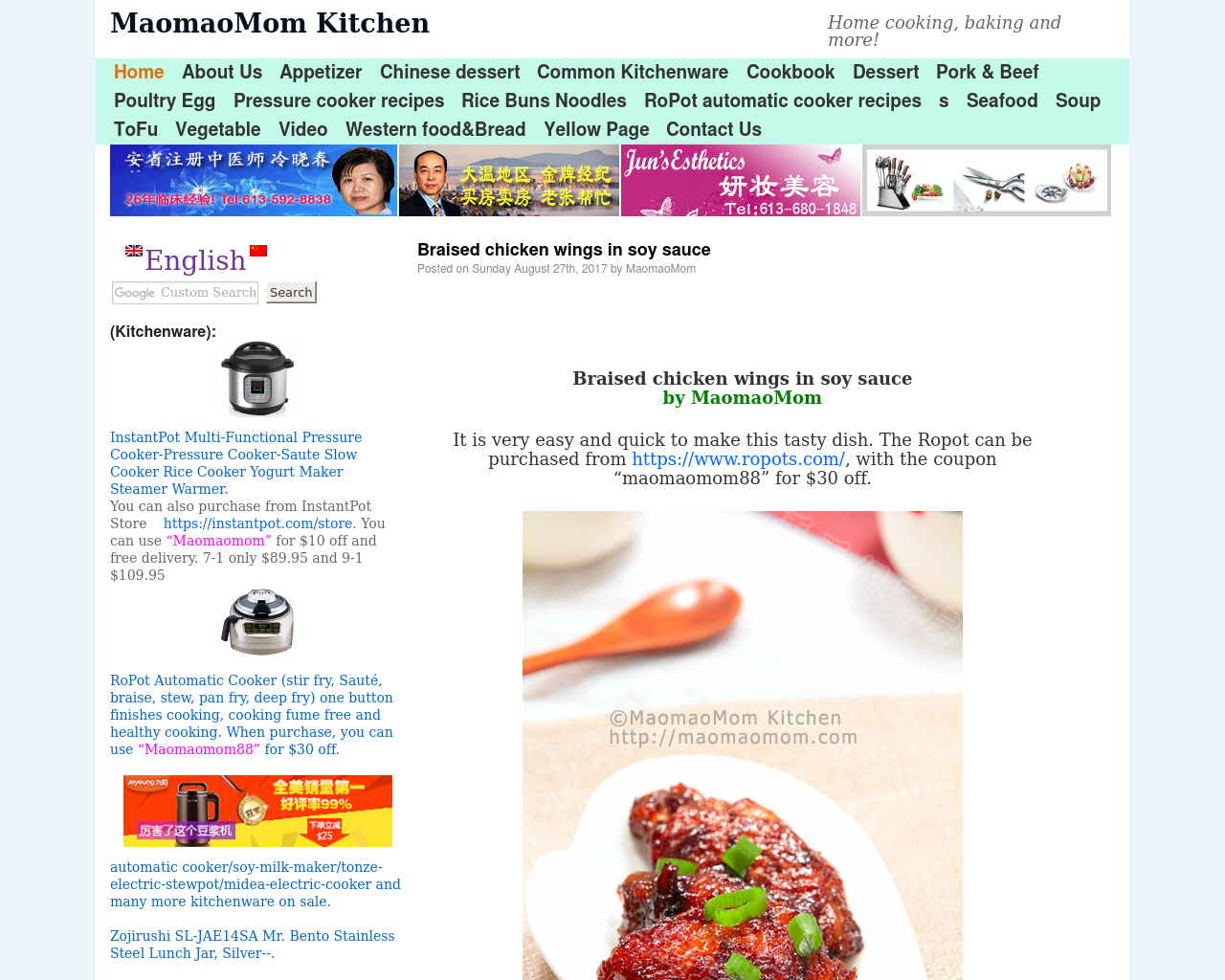 MaomaoMom-Kitchen-Advertising-Reviews-Pricing
