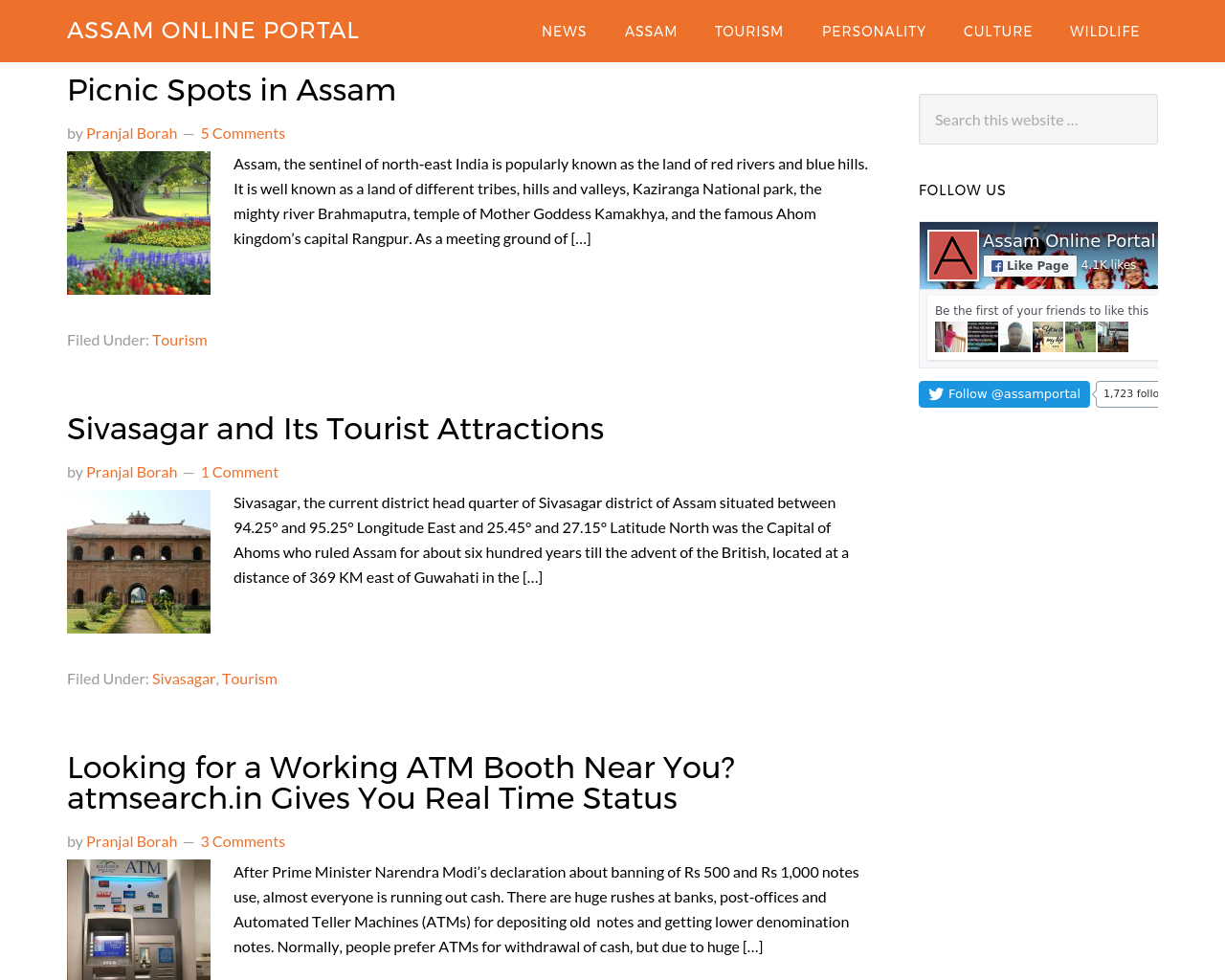 Assam-Online-Portal-Advertising-Reviews-Pricing