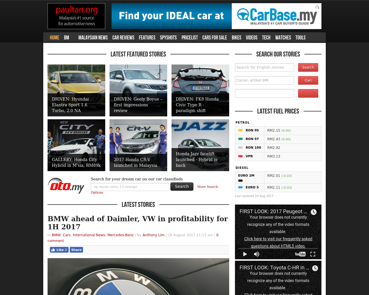 Paul-Tan's-Automotive-News-Advertising-Reviews-Pricing