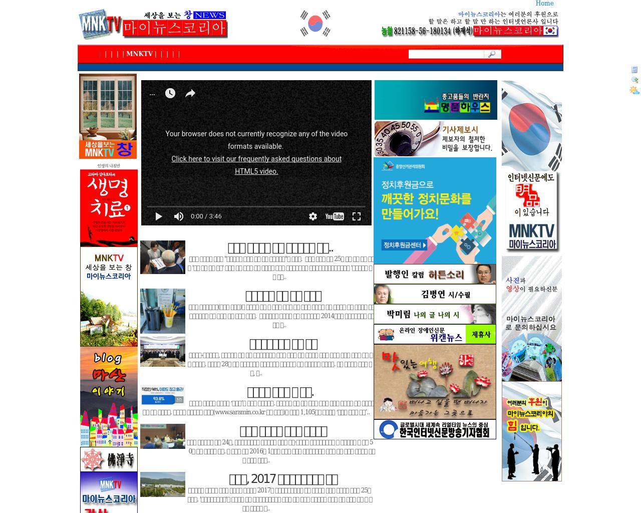 MNKTV,-My-News-Korea-Advertising-Reviews-Pricing
