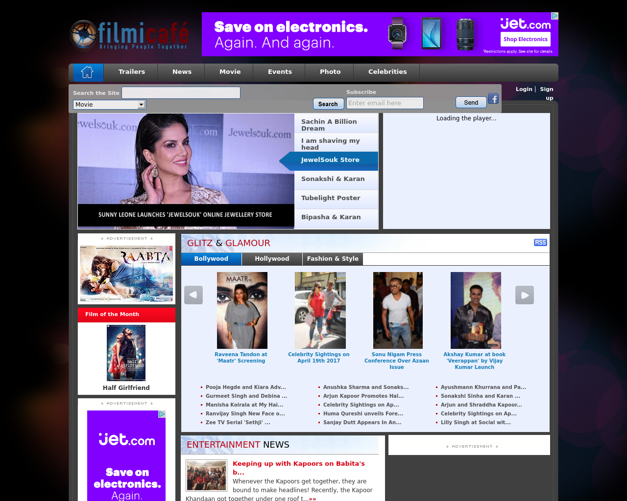 FilmiCafe-Advertising-Reviews-Pricing